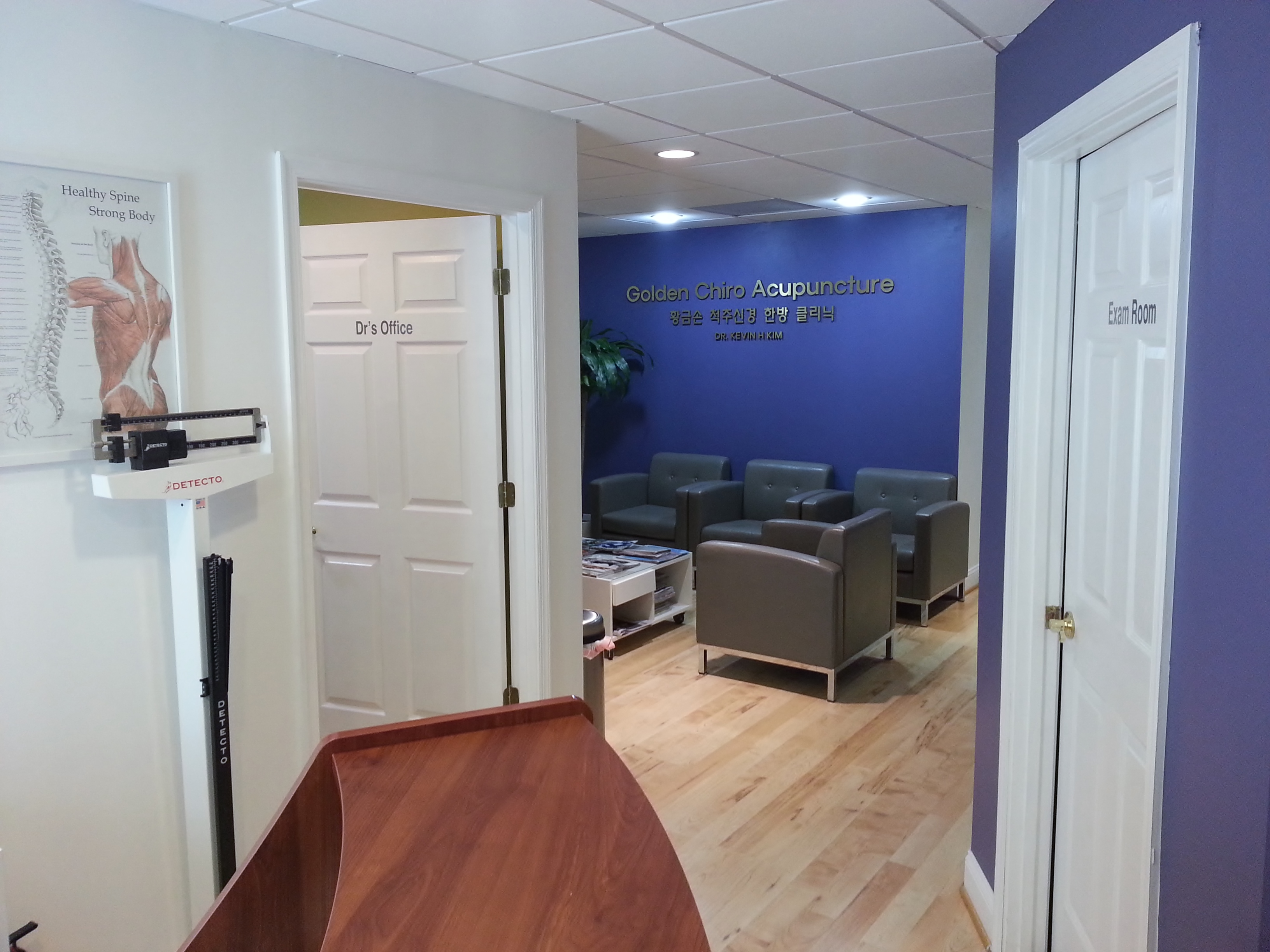 Chiropractic and Acupuncture Clinic Lobby